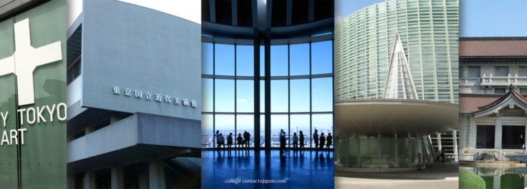 Top 5 Museos de Arte en Tokyo.