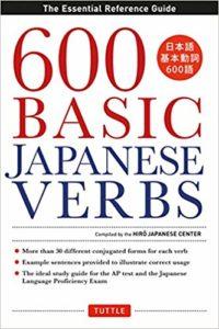 Aprender japonés: Verbos.