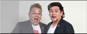 Conocer Japón con risas
