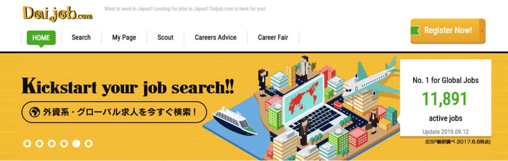 5 sitios con EMPLEO EN JAPÓN: Daijob.