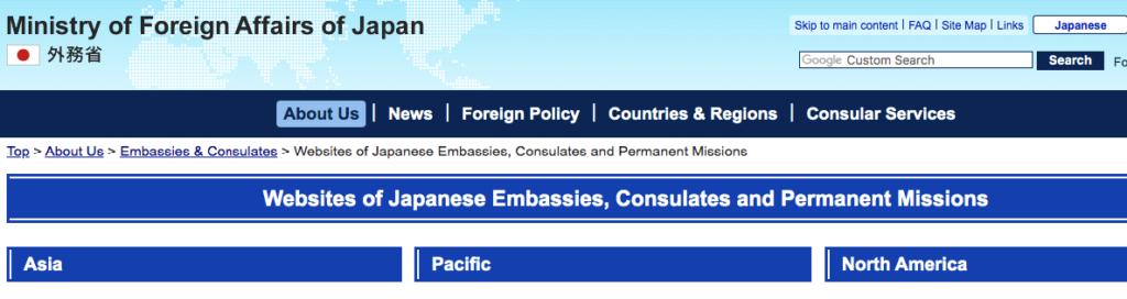 5 sitios con EMPLEO EN JAPÓN: Embajadas.