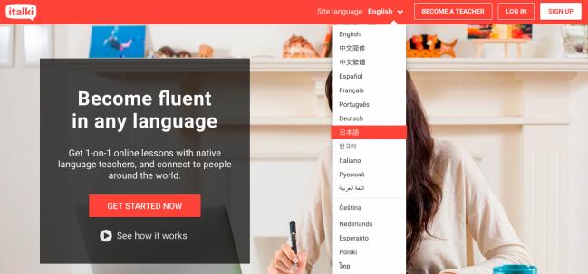 7 sitios para HABLAR con japoneses (o japonesas): Italki
