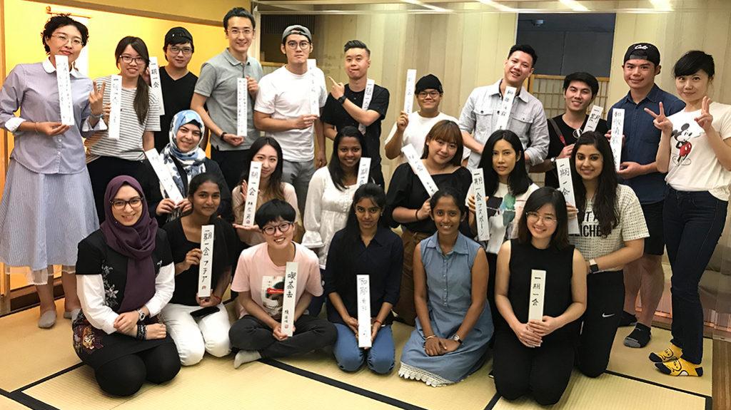 Actividades extraescolares en el Sendagaya Japanese Institute