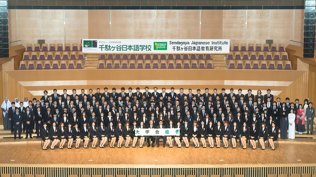 5 pasos para estudiar en Japón: Graduandos del Sendagaya Japanese Institute