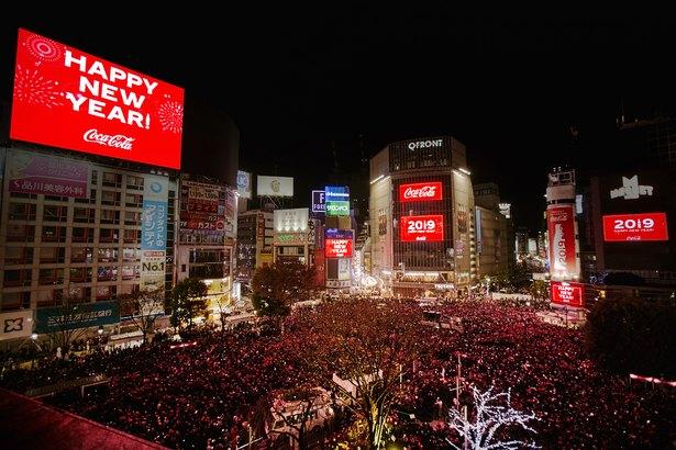 Viajar a Japón por negocios o turismo: invierno.