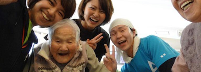 El SISTEMA HANASAKI: pilares para vivir más feliz.