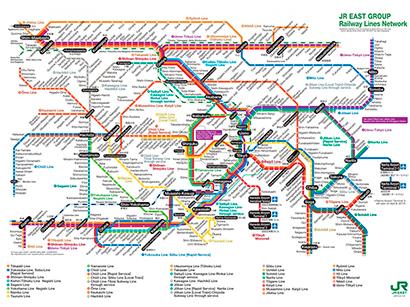Esencial para tu viaje a Japón