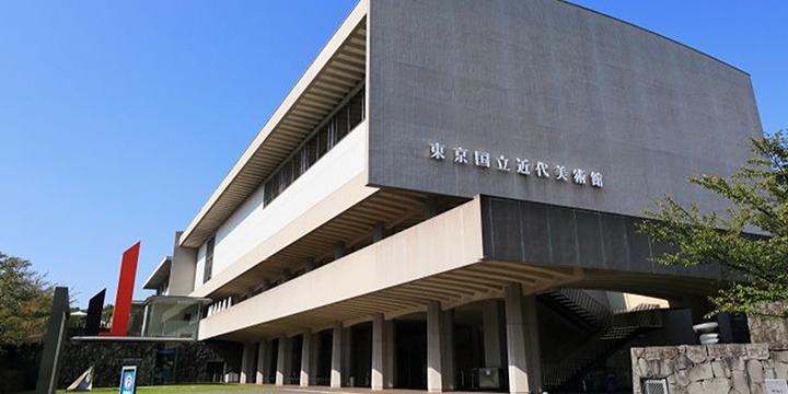Museos de arte Tokyo